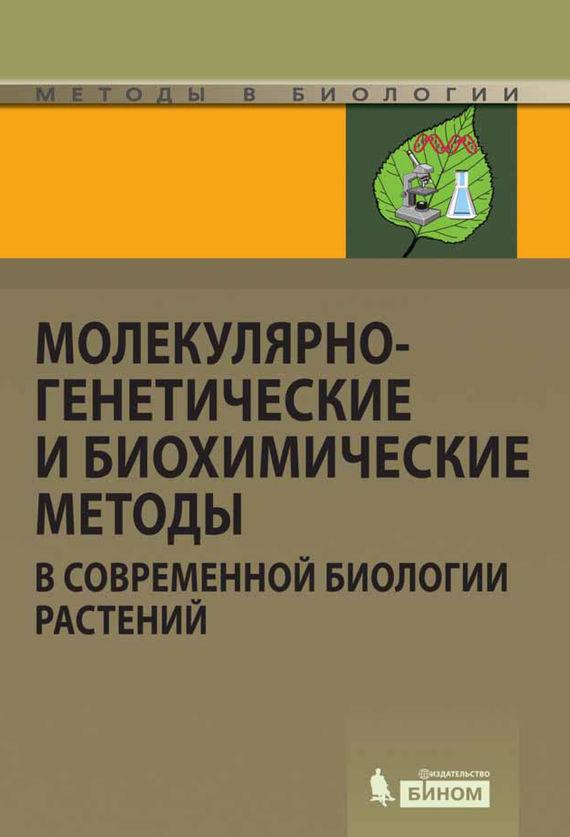 Г. А. Романов бесплатно