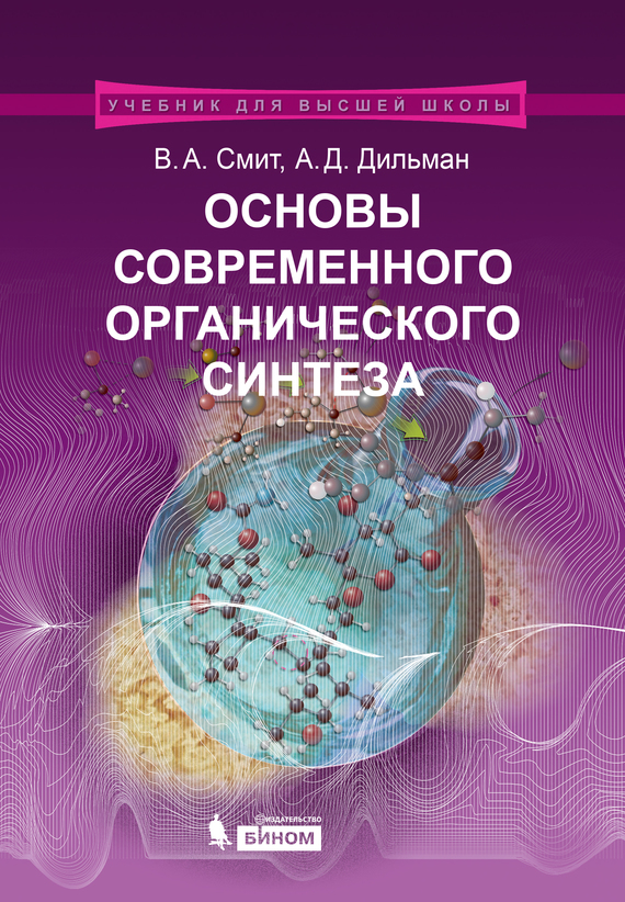 обложка книги static/bookimages/14/10/37/14103713.bin.dir/14103713.cover.jpg