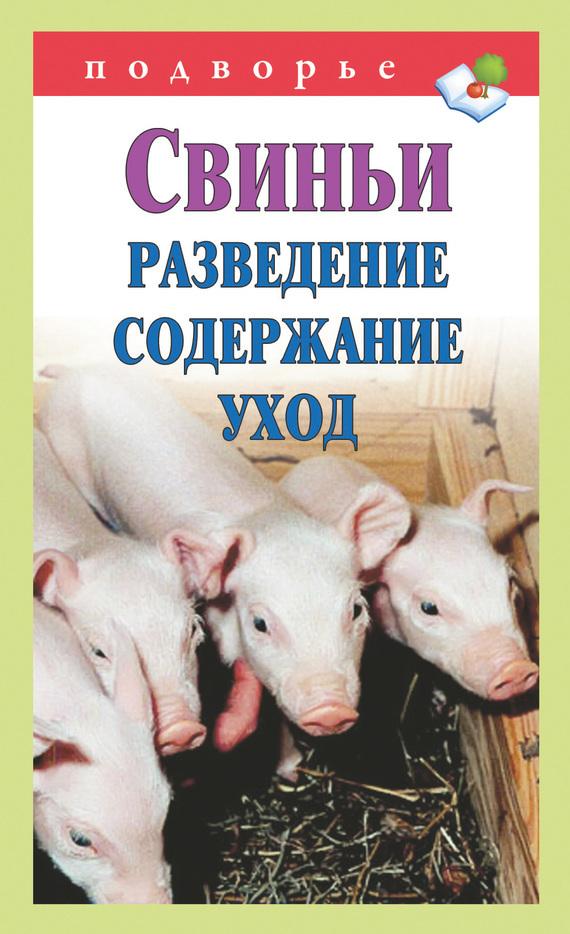 Виктор Горбунов бесплатно