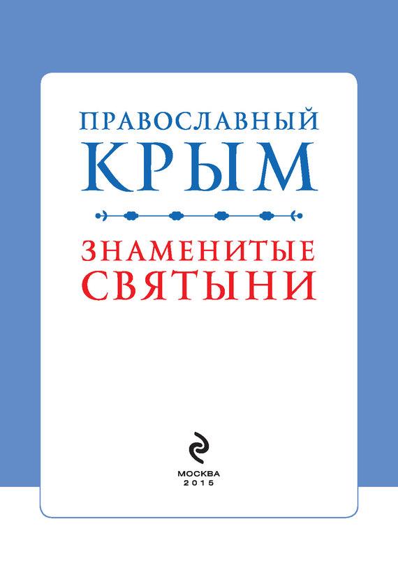 обложка книги static/bookimages/14/19/56/14195681.bin.dir/14195681.cover.jpg
