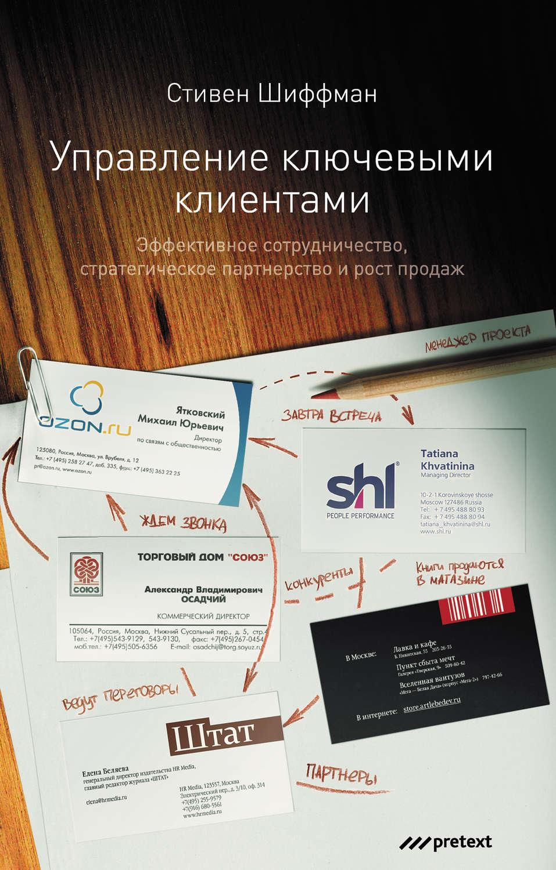 shop haematology 2009