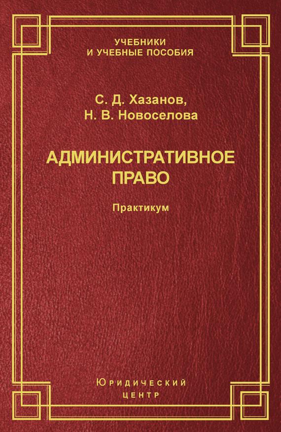 Сергей Хазанов бесплатно