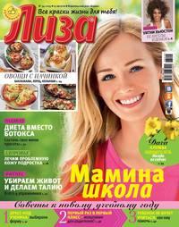 - Журнал «Лиза» &#847034/2015