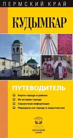 обложка книги static/bookimages/14/26/53/14265335.bin.dir/14265335.cover.jpg