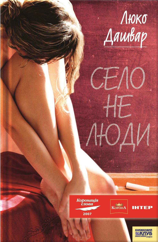 Силлов петербург читать онлайн