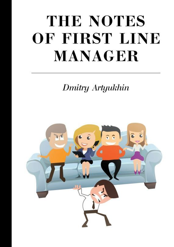 Dmitry Artyukhin The notes of first line manager