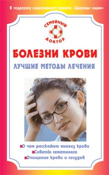 И. В. Коваленко бесплатно