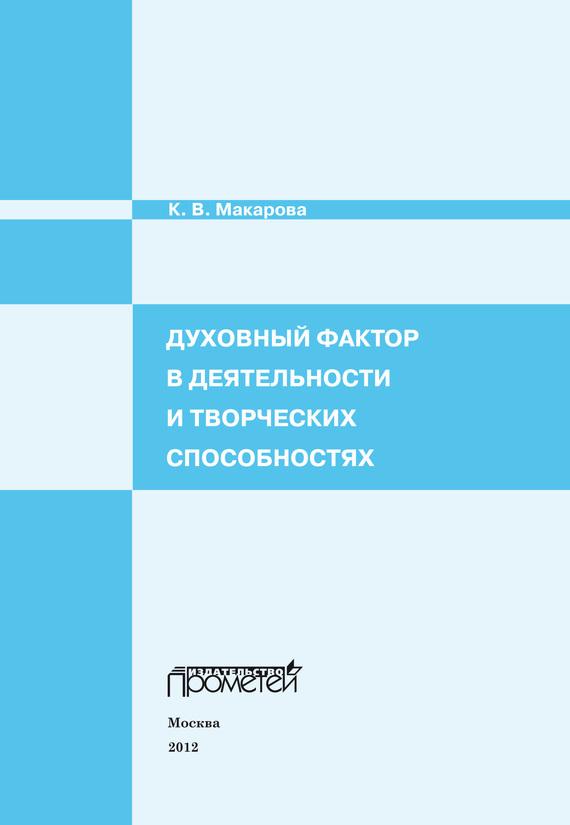 Карина Макарова бесплатно