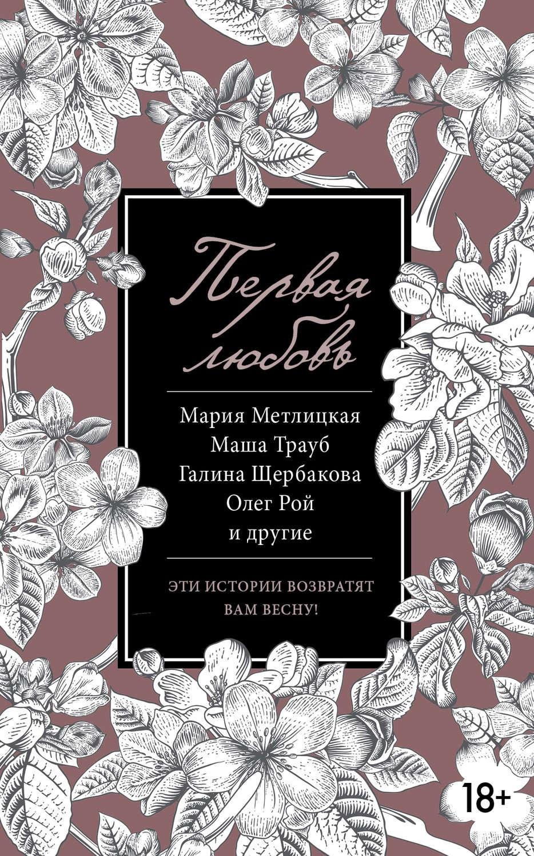Галина щербакова книги скачать