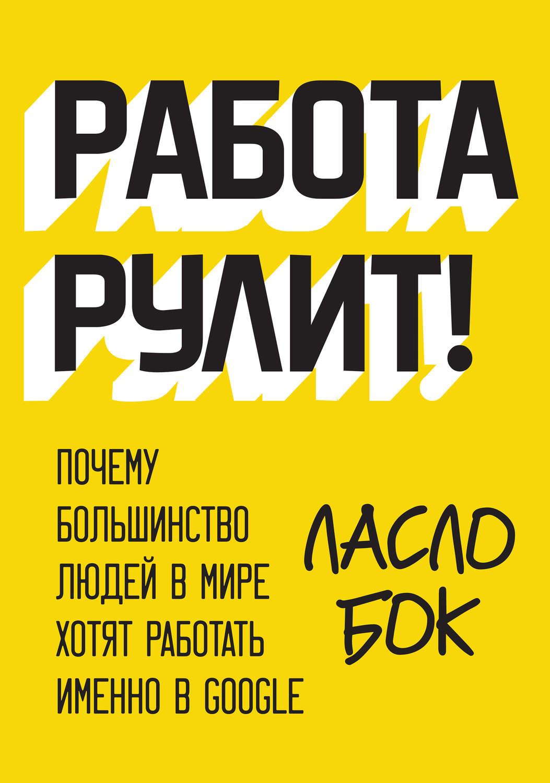 Книги по кадровой политике скачать бесплатно