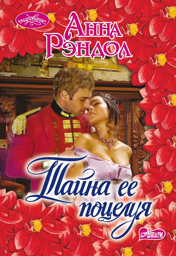Плешаков русский язык 2 класс учебник читать онлайн