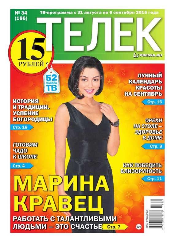 ТЕЛЕК PRESSA.RU 34-2015-2015