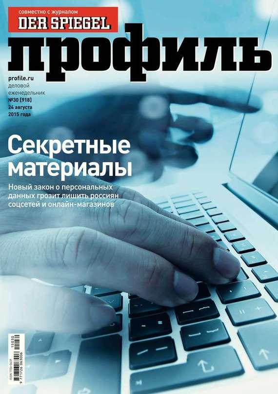 бесплатно Редакция журнала Профиль Скачать Профиль 30-2015