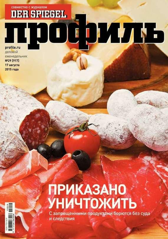 Скачать Профиль 29-2015 бесплатно Редакция журнала Профиль