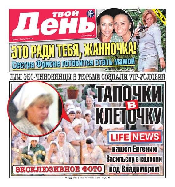 КоммерсантЪ Weekend 46-2014