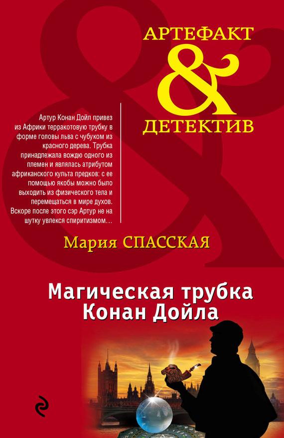 обложка книги static/bookimages/14/62/64/14626467.bin.dir/14626467.cover.jpg