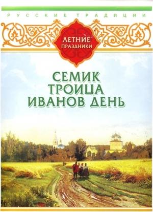 бесплатно скачать Сборник интересная книга
