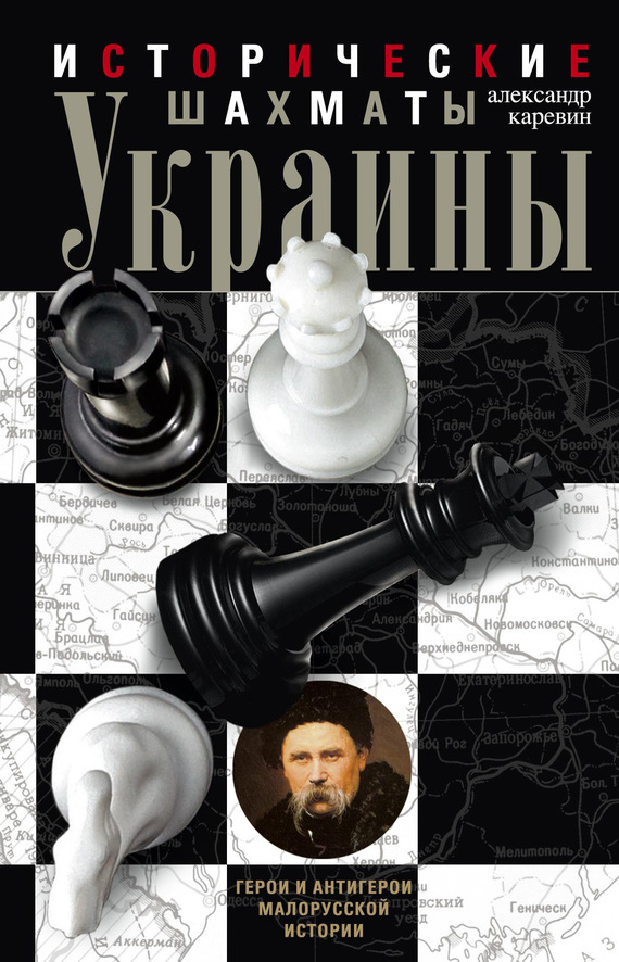 бесплатно книгу Александр Каревин скачать с сайта