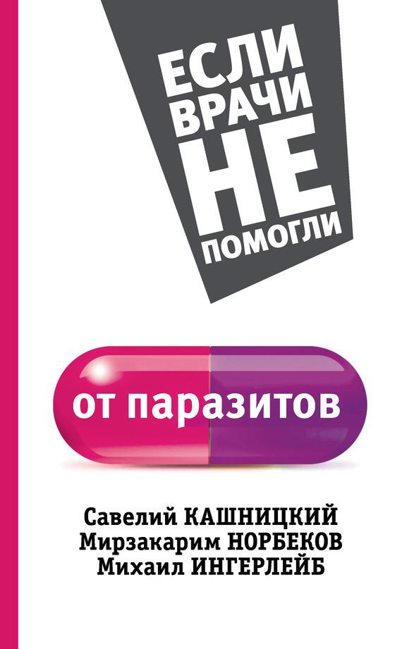 бесплатно скачать Автор не указан интересная книга
