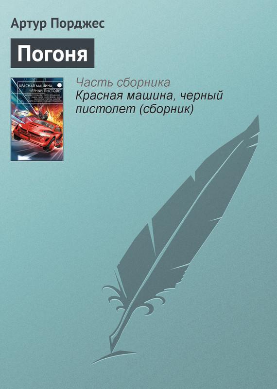 обложка книги static/bookimages/14/64/06/14640656.bin.dir/14640656.cover.jpg
