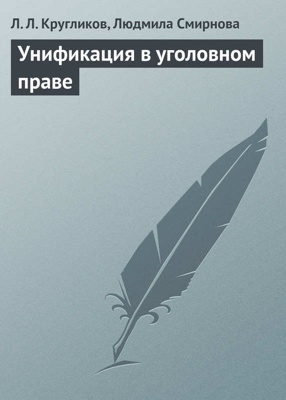 На обложке символ данного произведения 14/64/37/14643708.bin.dir/14643708.cover.jpg обложка