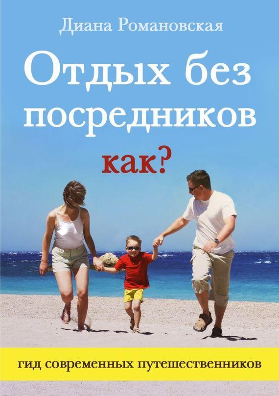 обложка книги static/bookimages/14/64/43/14644373.bin.dir/14644373.cover.jpg