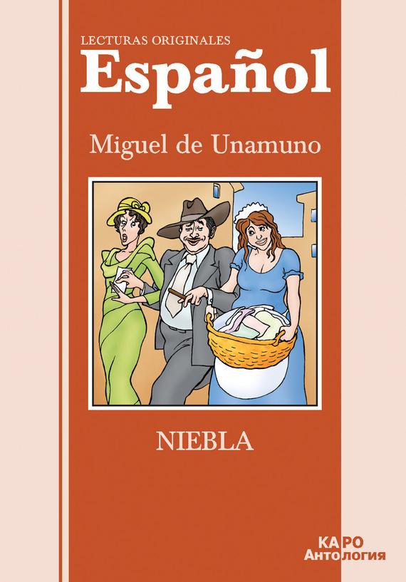 Скачать Туман. Книга для чтения на испанском языке бесплатно Мигель де Унамуно