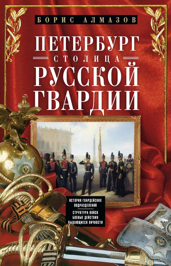 яркий рассказ в книге Борис Алмазов