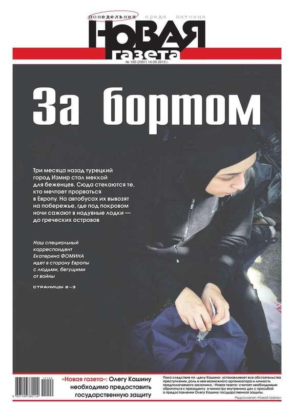 Книга КоммерсантЪ 212-2015
