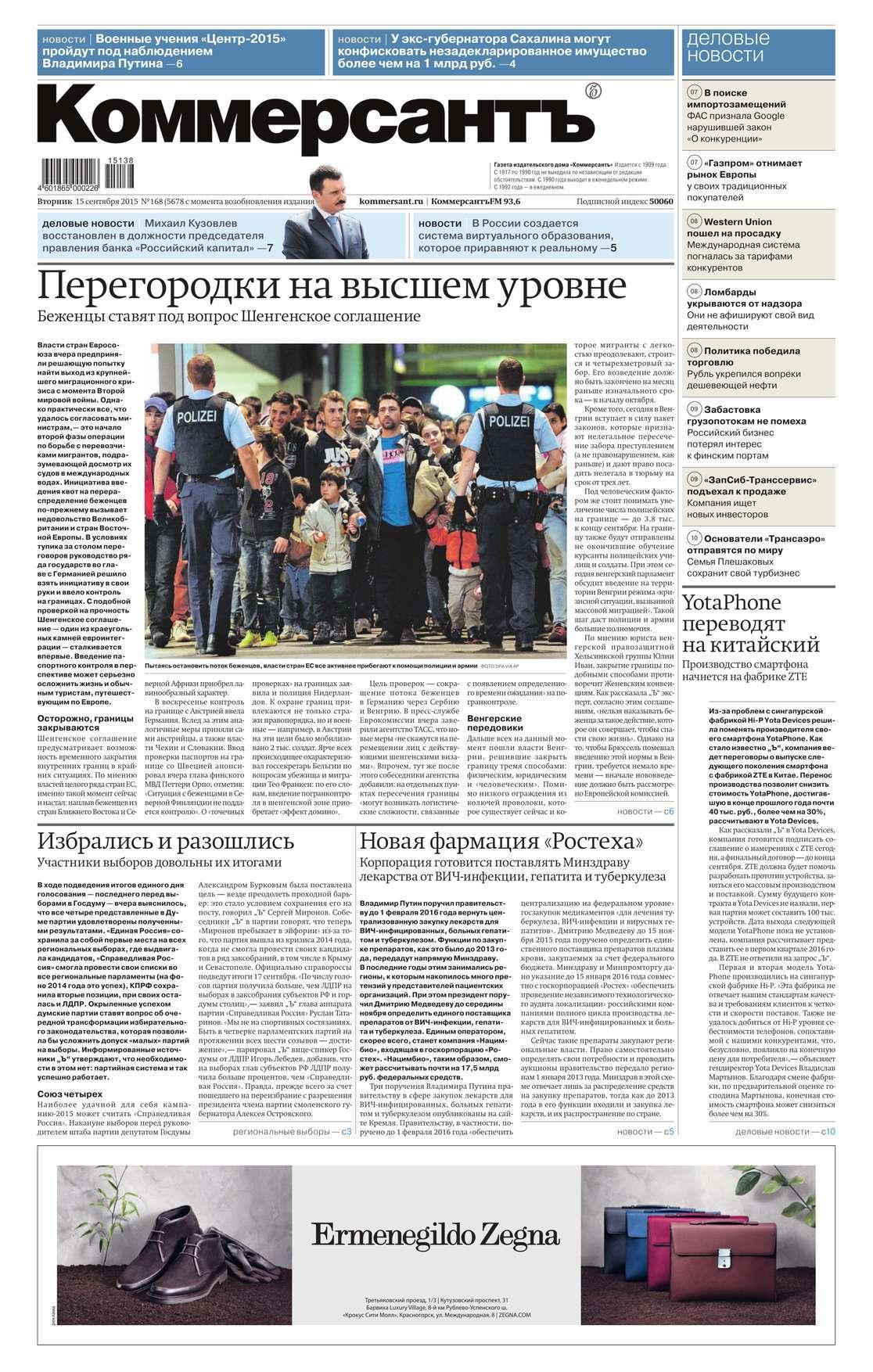 скачать книгу Редакция газеты КоммерсантЪ бесплатный файл