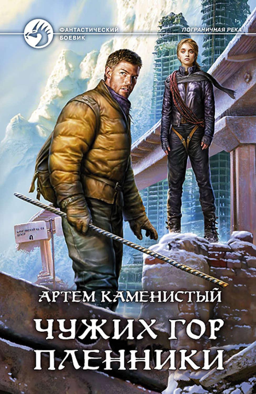 Книги робинзонады скачать