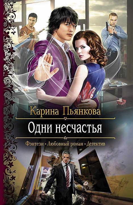 Карина Пьянкова бесплатно