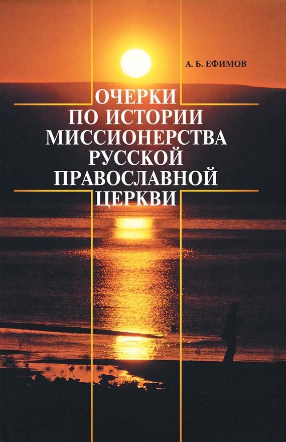 обложка книги static/bookimages/14/66/81/14668132.bin.dir/14668132.cover.jpg