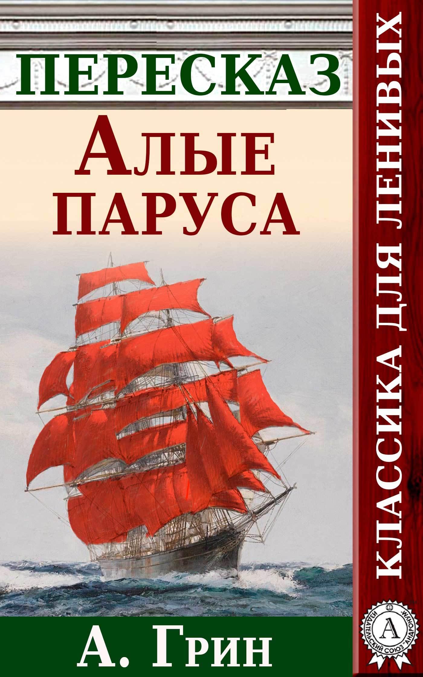 доступная книга Анатолий Будниченко легко скачать