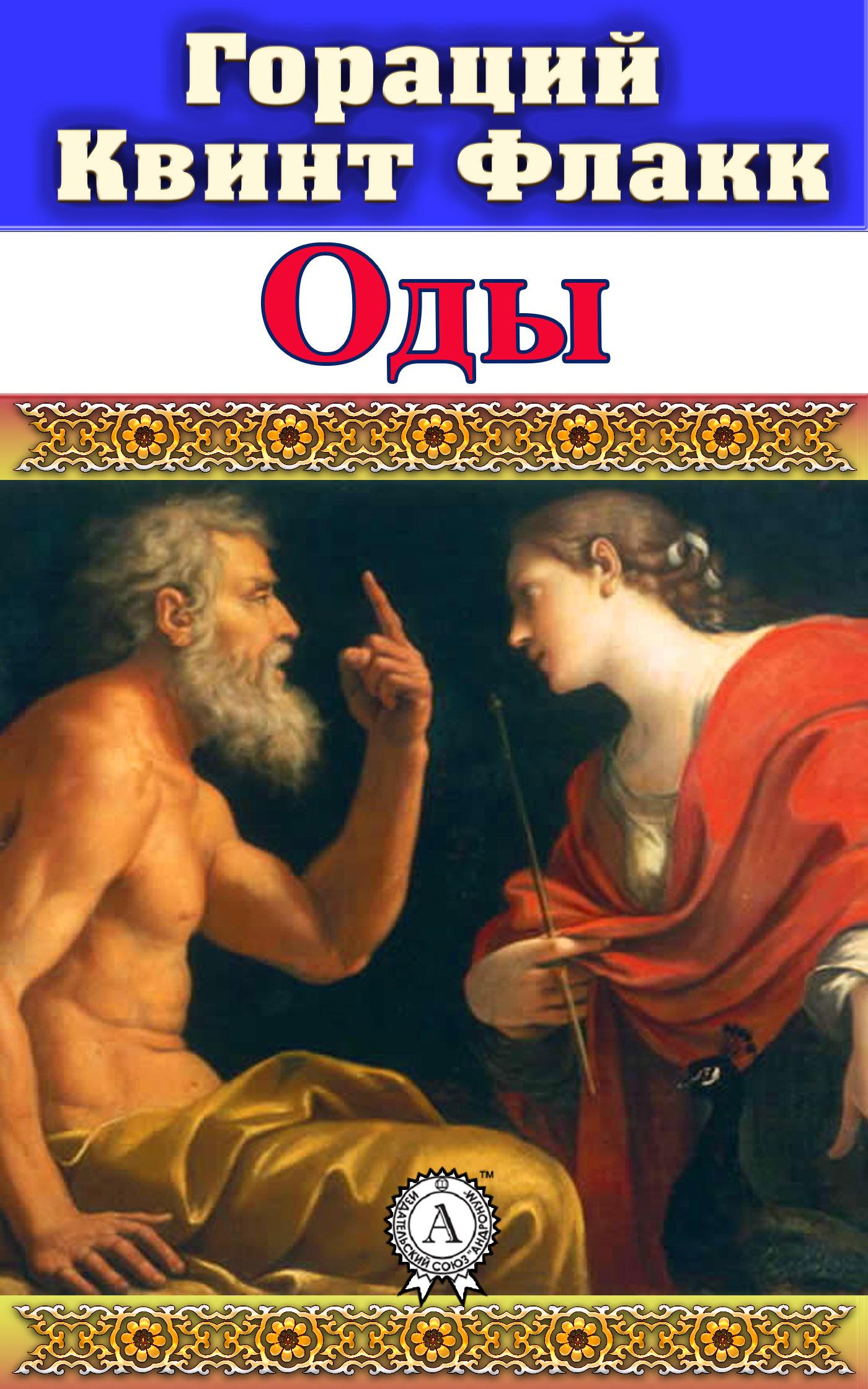 обложка книги static/bookimages/14/68/03/14680325.bin.dir/14680325.cover.jpg