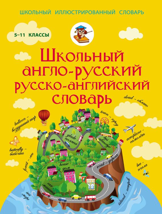 На обложке символ данного произведения 14/69/36/14693675.bin.dir/14693675.cover.jpg обложка