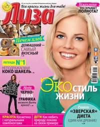 - Журнал «Лиза» &#847039/2015