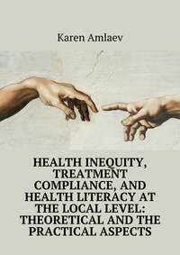 Amlaev, Karen  - Health inequity, treatment compliance, and health literacy at the local level: theoretical and practical aspects