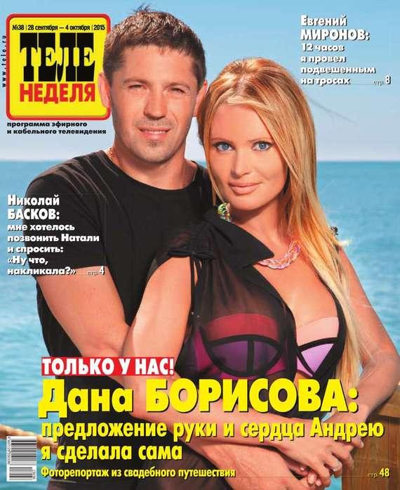 ТЕЛЕНЕДЕЛЯ для всей семьи. Москва 38-2015