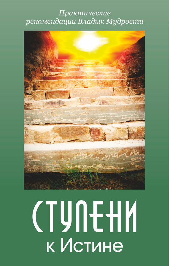 интригующее повествование в книге Татьяна Микушина