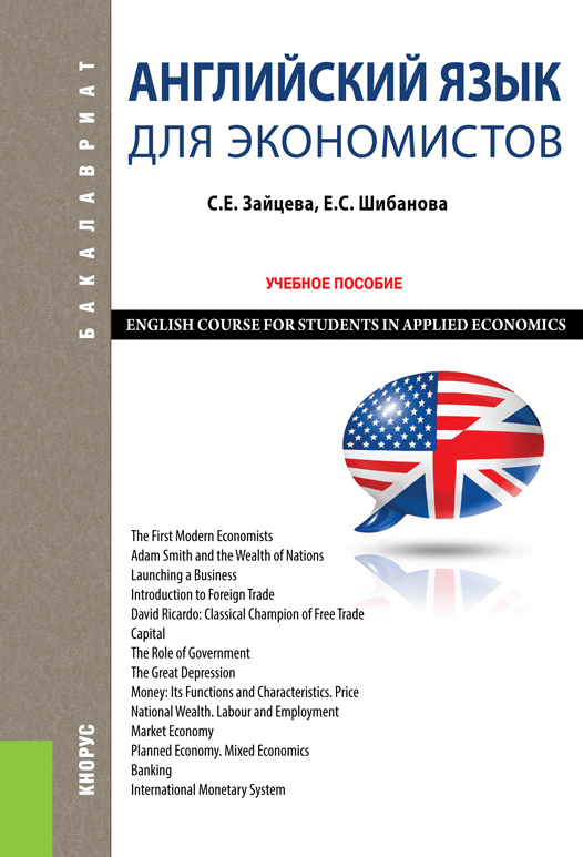 бесплатно скачать Серафима Зайцева интересная книга