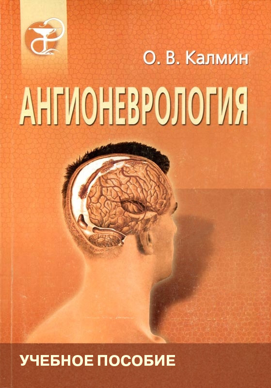 обложка книги static/bookimages/14/81/30/14813038.bin.dir/14813038.cover.jpg