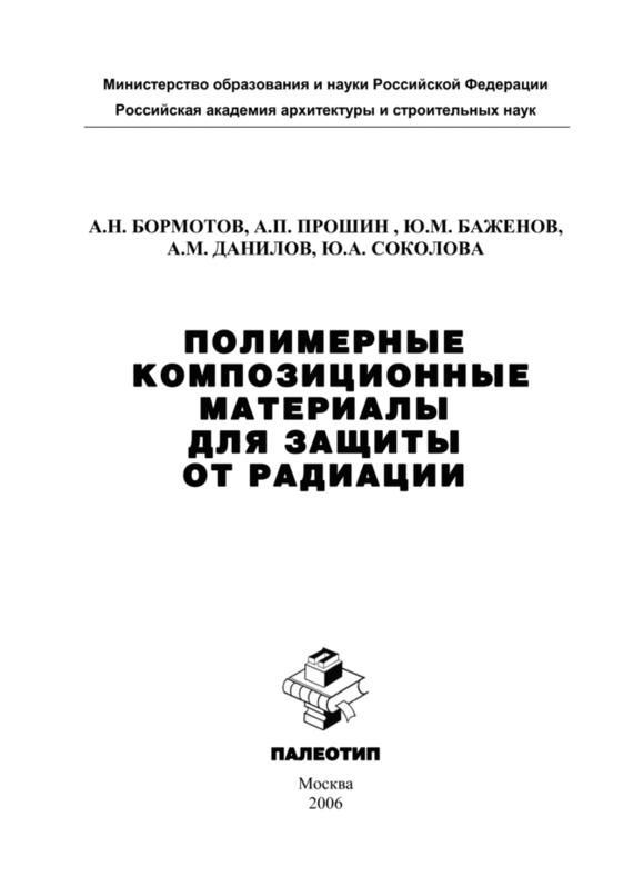 Юлия Соколова бесплатно