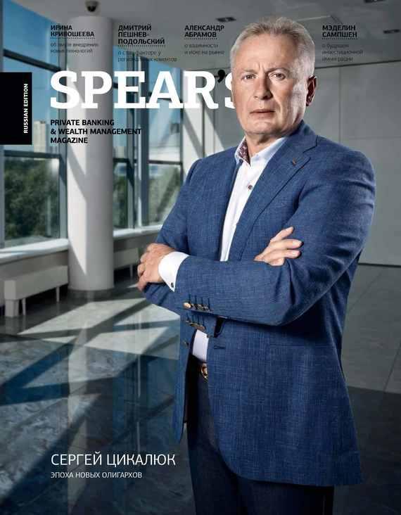 Отсутствует Spear's Russia. Private Banking & Wealth Management Magazine. №09/2015 islamic banking efficiency