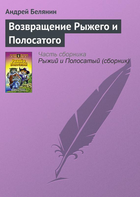 обложка книги static/bookimages/14/82/16/14821601.bin.dir/14821601.cover.jpg