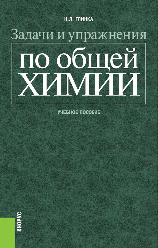 просто скачать Николай Глинка бесплатная книга