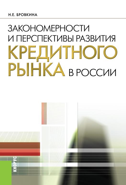 скачать книгу Наталья Бровкина бесплатный файл