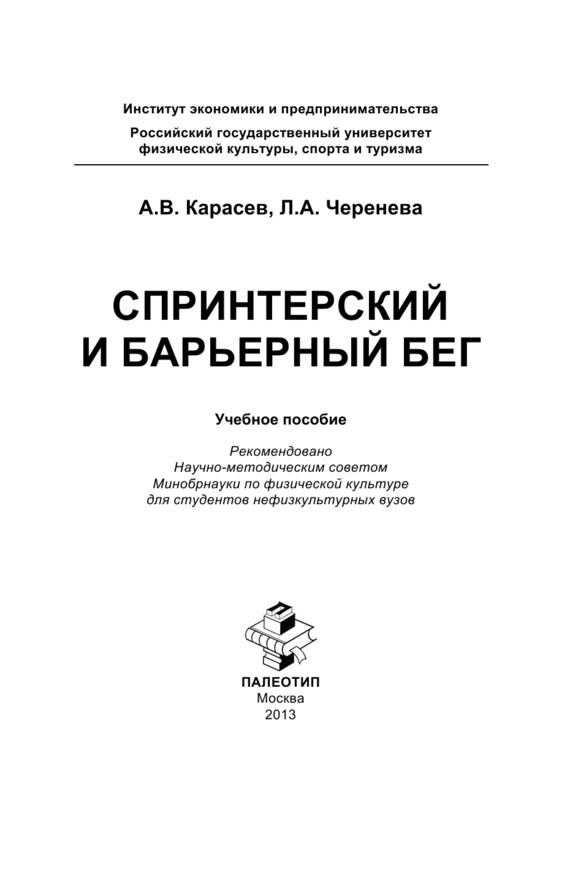 Петр Карасев