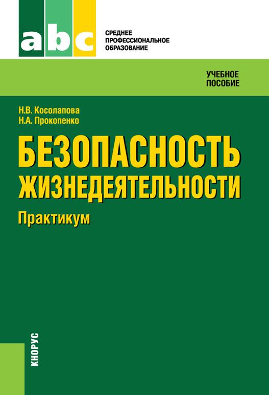Наконец-то подержать книгу в руках 14/82/52/14825281.bin.dir/14825281.cover.jpg обложка