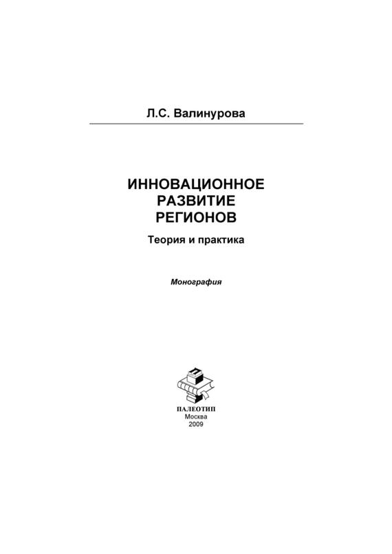 полная книга Лилия Валинурова бесплатно скачивать